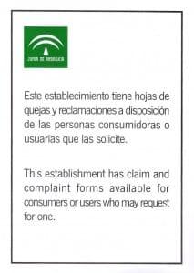 Hoja-de-reclamaciones-726x1024